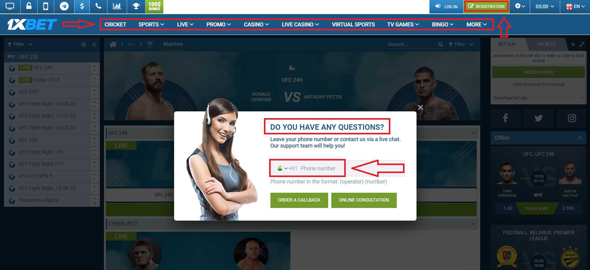 What You Should Do if You Have a 1xBet Login Problem